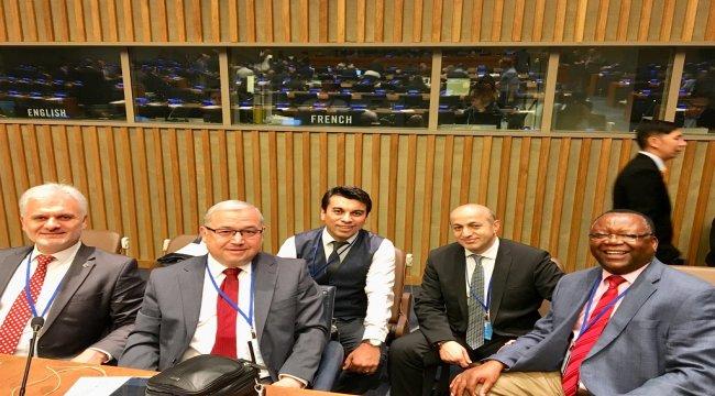 Genel Müdürlüğümüz Heyeti UNFF14 (Birleşmiş Milletler Orman Forumu)'na Katıldı.